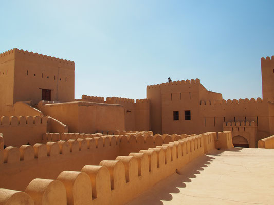Old fort of Nizwa