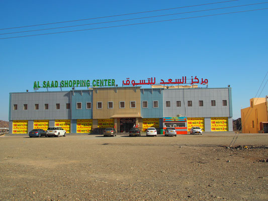 Shopping center near the road in Oman