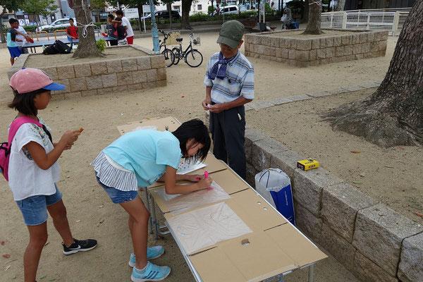 西成児童館館長の工作
