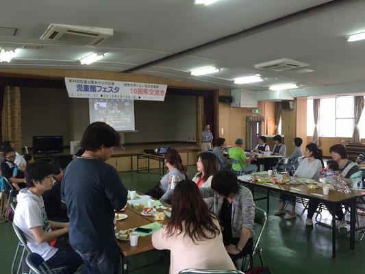 10周年の交流会は元児童館の建物の2階で開催