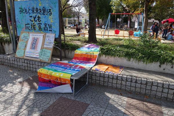 大阪マラソンの応援メッセージコーナー