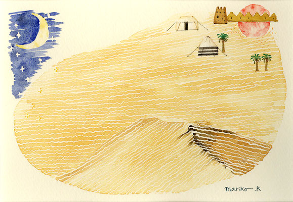 水彩絵具:B6:SaudiArabiaのためのイラストレーション