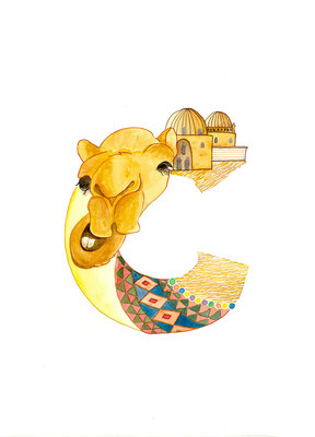 アニマルアルファベット「Camel」:水彩