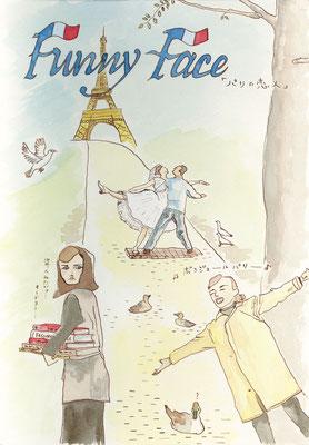 映画「パリの恋人」:カラーインク