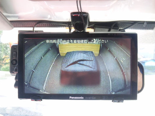 荷室監視カメラ