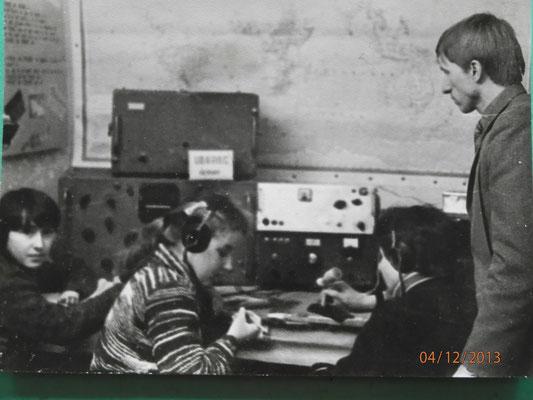 Заняття радіооператорського гуртка