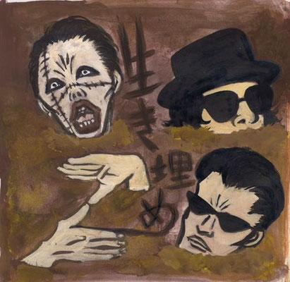 スキッツォイドマン1stシングル『生き埋めZ』