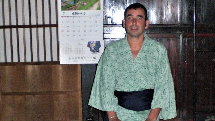 Ryokan Japan buchen