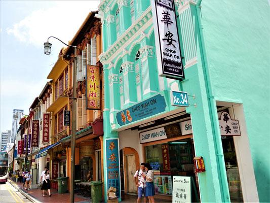 Chinatown Singapur Sehenswürdigkeiten  Upper Cross Street