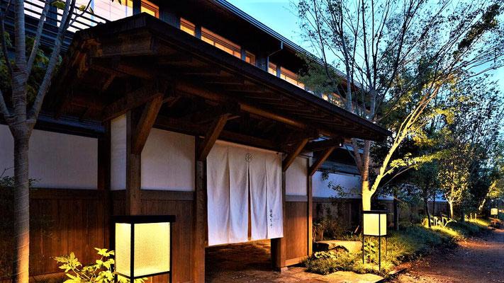 Tokio Unterkunft günstig Onsen Ryokan