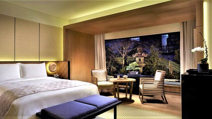 Kyoto Hotels günstig - Ritz Carlton