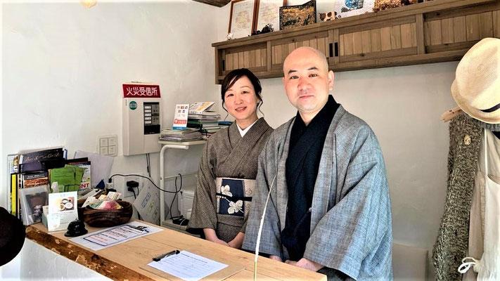 Kyoto Hotels günstig - Kyono Mori Yurinsha
