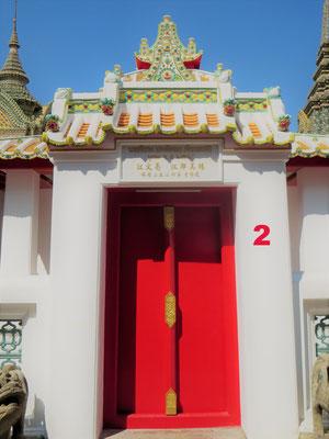"""Diese Tür befindet sich in Thailands Hauptstadt Bangkok. Ein Seiteneingang zum Bezirk des """"Grand Palace"""", der offiziellen Residenz der Könige Siams. Dahinter befinden sich die prachtvollen Tempel mit ihren goldenen Dächern und Buddha Statuen."""