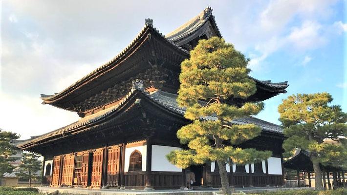 Kyoto Sehenswürdigkeiten Top 10
