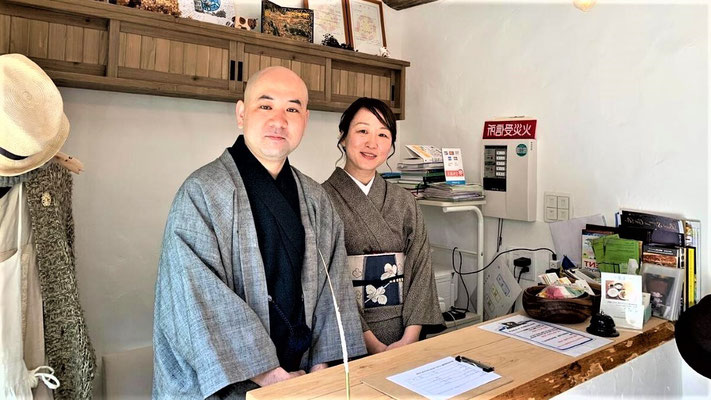 Japan Reisetipps Übernachten in Kyoto
