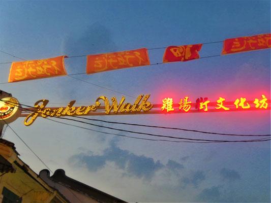 Melaka Reiseblog: Jonker Street