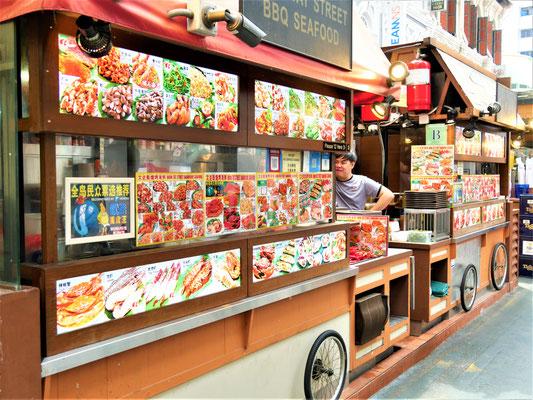 Chinatown Singapur Sehenswürdigkeiten  Smith Street