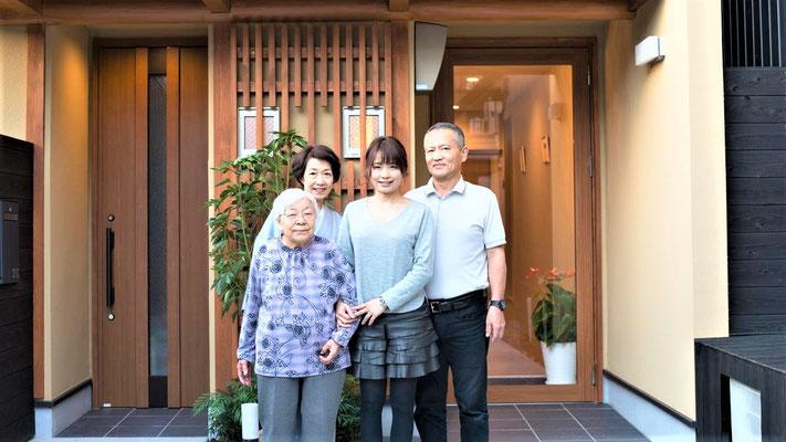 Kyoto Hotels günstig - Kyo Anthu Inn