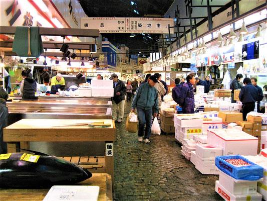 Tokio Reiseblog Fischmarkt