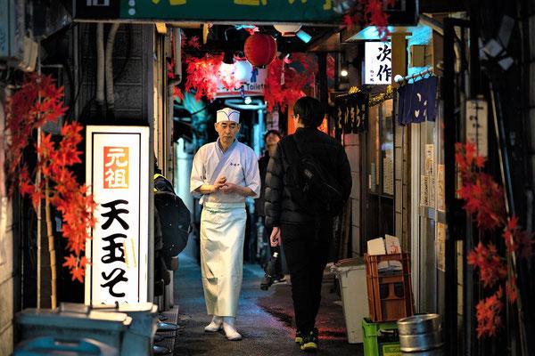 Tokio Reisetipps Memory Lane