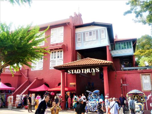 Reiseführer Malakka Malaysia  Stadthuys
