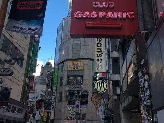 Tokio Reisetipps Karaoke Bar