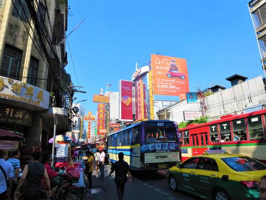 Bangkok Reisetipps Shopping