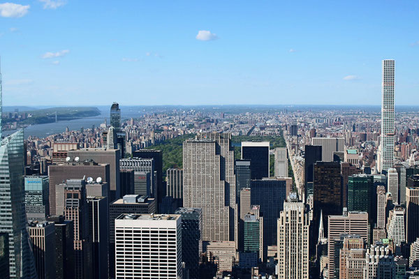 DEPUIS EMPIRE STATE BUILDING NORD DE MANHATTAN, VUE SUR CENTRAL PARK