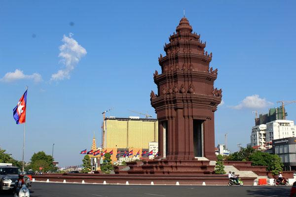 LE MONUMENT DE L'INDEPENDANCE A PHNOM PHEN AU CAMBODGE