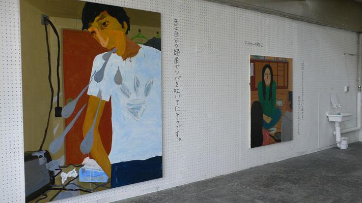 多摩美術大学卒業制作展 展示風景