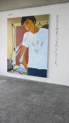 正也さん 2008