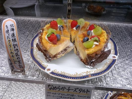 なめらかチーズタルト¥371(税抜)
