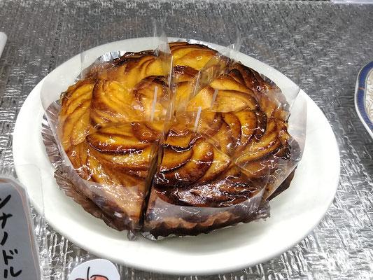 リンゴのタルト¥371(税抜)