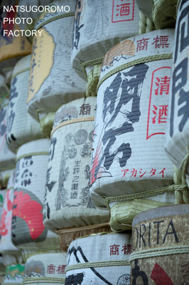 Sake Barrels at Matsuo taisha,  Camera: SONY NEX-C3,  Lens : INDUSTAR 50-2 , December 2018