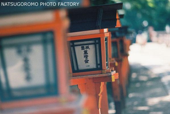 京都、八坂神社 Yasaka Shrine in Kyoto  EOS620