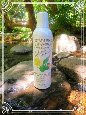 ♡ Enjoy O'BRIEN'S SHAMPOO wherever you go