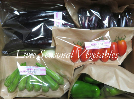 旬野菜*夏~秋 ★ Livie Seasonal Vegetables