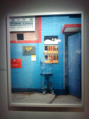 Liu Bolin exhibition ('Hiding in the city') at Fotografiska museet