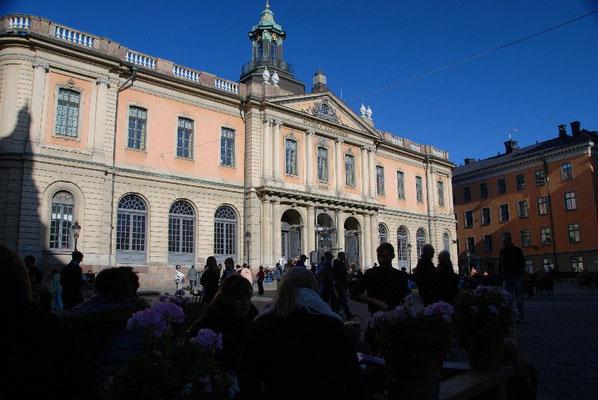 Svenska akademien & Nobelmuseet