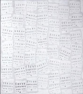 KC Kevin Clarke, Portrait of an Anonymous New York Crowd, 1989, 152 x 131 cm; 49 Abzüge auf Barytpapier, Kunstharz auf Leinwand, Unikat.