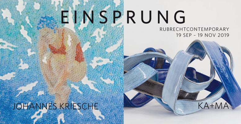 RC EINSPRUNG – EINLADUNG Klappkarte Titel, NR. 42, Wiesbaden