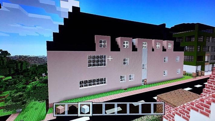 A Haus