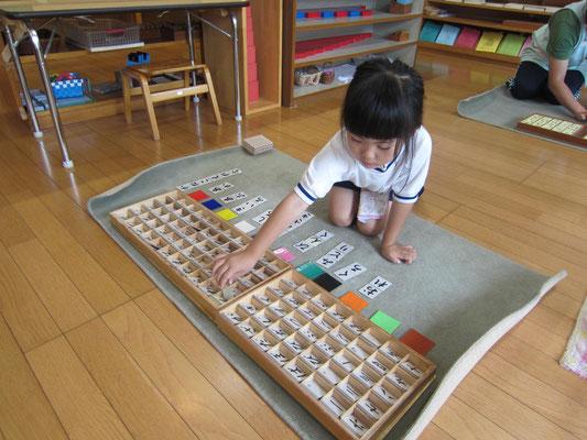 「かなくら」色のカードを見て、色の名前を付けています。