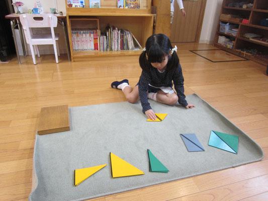 「構成三角形」どんな形になるのかな?