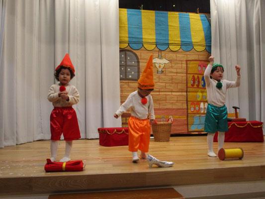 3歳児リズム劇「こびとのくつやさん」
