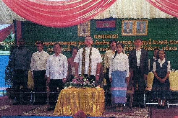ルカ神父、オリヴィエ司教、州の教育者、他お客様等