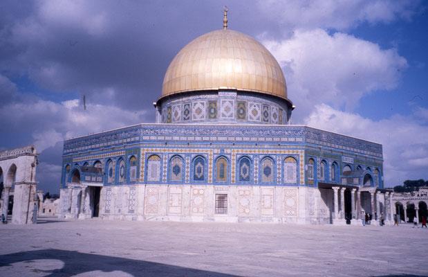 Dôme du Rocher : Mosquée de Jérusalem