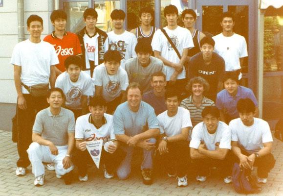 Juni 1998: Hier die japanische Auswahl gemeinsam mit Thomas Schuett.
