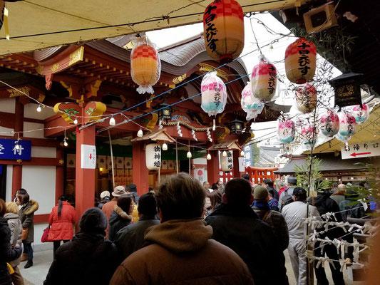 蛭子神社十日えびす