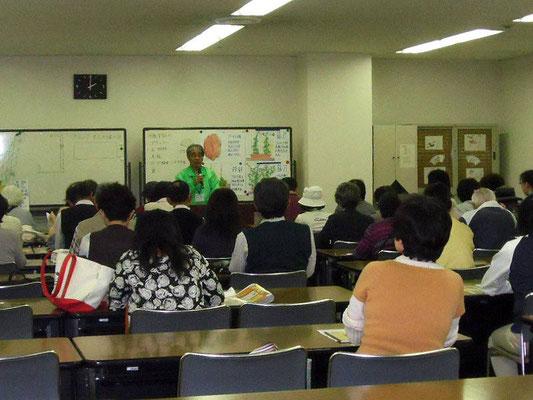 緑のカーテン講習会